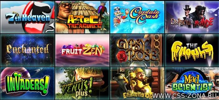 Игровые автоматы онлайн бесплатно играть без регистрации фишки