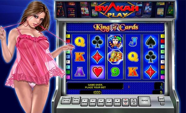 И как теперь играть в казино казино кременчуг